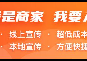 便民信息121221212313211213211321321321321
